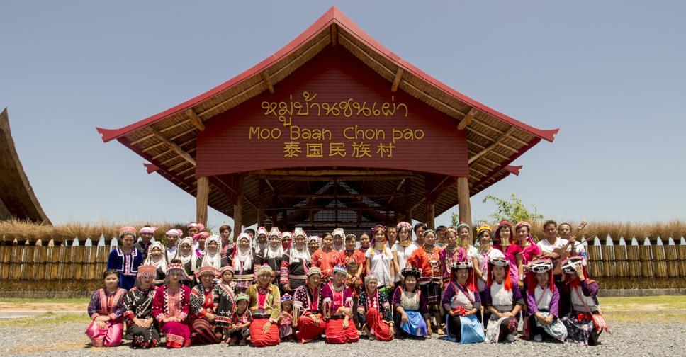Племена Таиланда
