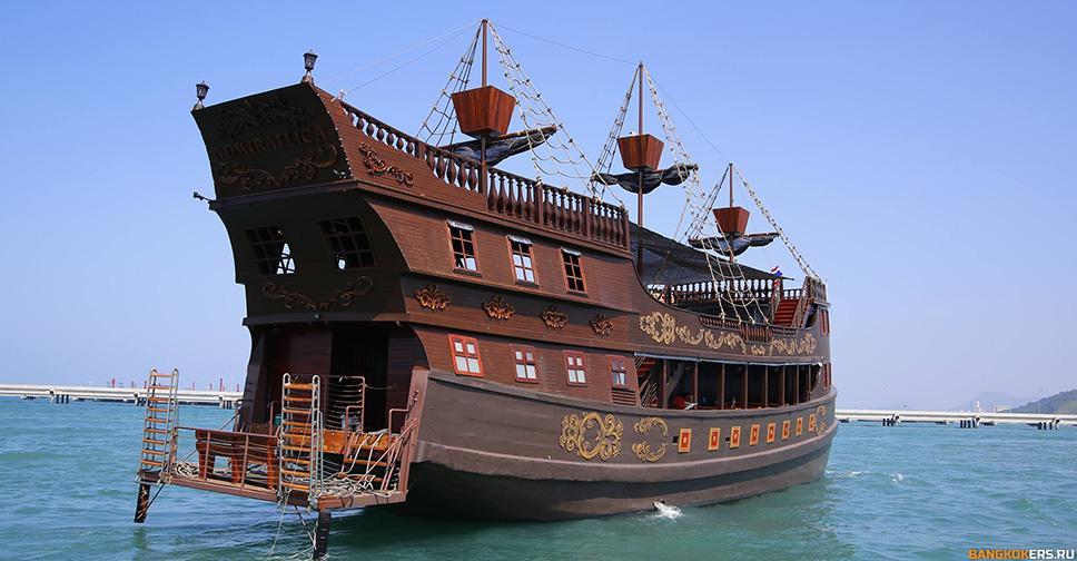 Морской круиз на пиратском корабле Адмираллика на целый день - это насыщенная, интересная развлекательная программа, которая будет интересна и взрослым и детям.