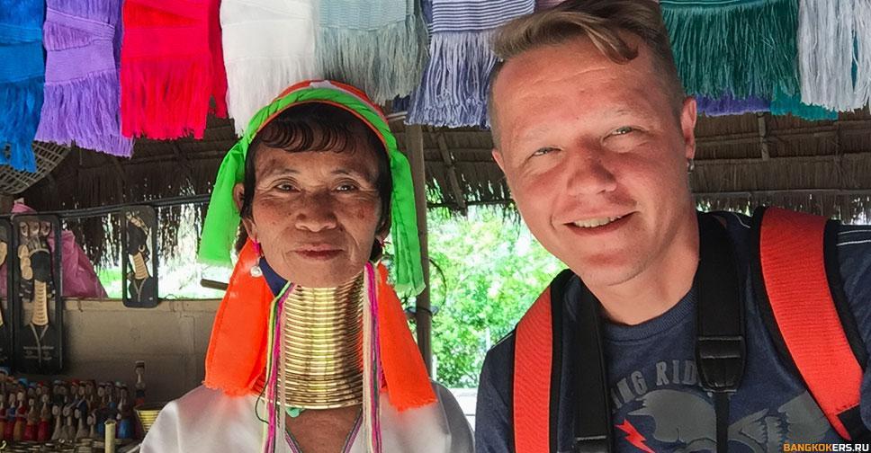 В деревне длинношеих женщин племени Карен
