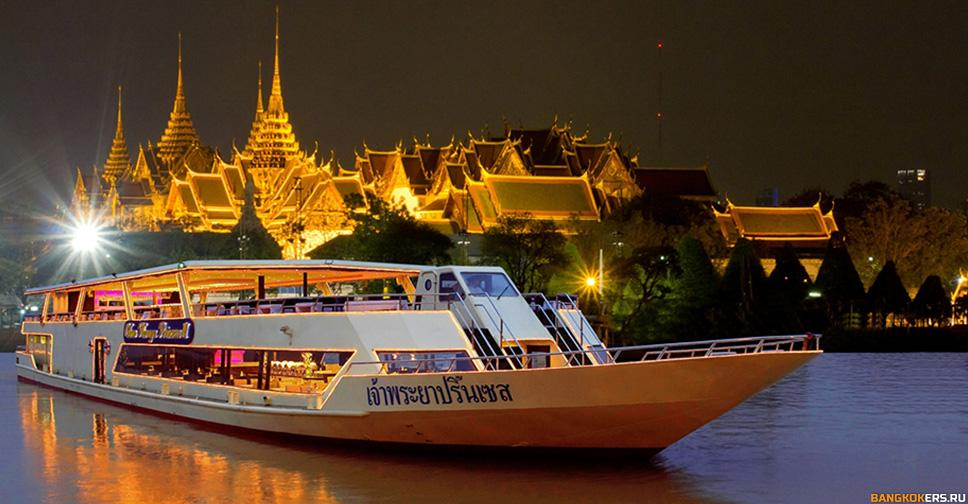 "Билеты на круиз ""Принцесса Сиама"" по реке Чаопхрайя в Бангкоке"
